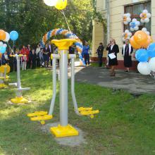 МОУ «Средняя школа №3»